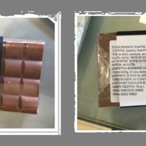 Ανάκληση σοκολάτας από τον ΕΦΕΤ λόγω αλλεργιογόνου ουσίας