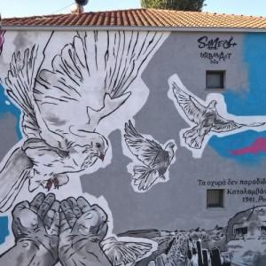 Νέο graffiti από την UrbanAct x