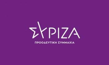 ΣΥΡΙΖΑ:  άμεσα μέτρα τώρα για την ασφάλεια της κοινωνίας