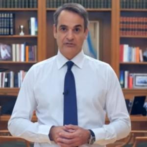 Οι ψεκασμοί υφίστανται! Το είπε ο ΠΡΩΘΥΠΟΥΡΓΟΣ της Ελλάδας