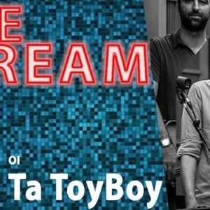 «This Town» με τους Ta Toy Boy από το Κέντρο Πολιτισμού της Περιφέρειας Κεντρικής Μακεδονίας