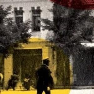 Διαδικτυακή παρουσίαση του βιβλίου του Κώστα Ακρίβου «Ιστορία ενός οδοιπόρου: Στρατής Δούκας»