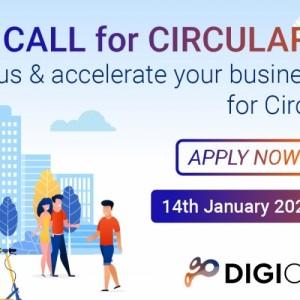 DigiCirc: Χρηματοδότηση επιχειρήσεων για τη δημιουργία «Κυκλικών Πόλεων»