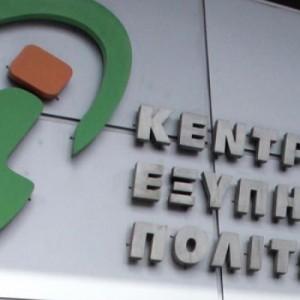 Νέο ωράριο λειτουργίας για τα ΚΕΠ Δήμου Θεσσαλονίκης