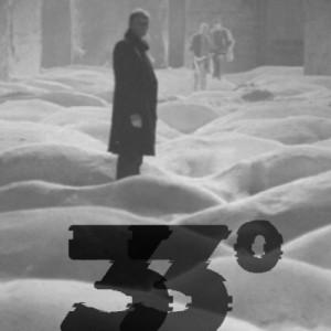 Ξεκινάει σήμερα  το 33ο Πανόραμα Ευρωπαϊκού Κινηματογράφου