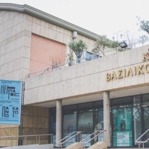 Το Κρατικό Θέατρο Βορείου Ελλάδος επιστρέφει   δίδακτρα για τα  Θεατρικά εργαστήρια
