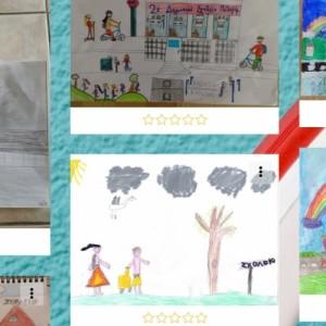 Τα παιδιά ζωγράφισαν - ώρα για την ψήφο σας!