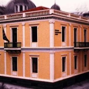 Προκήρυξη Εικαστικού Διαγωνισμού για τον εορτασμό των 200 χρόνων από την Επανάσταση του 1821