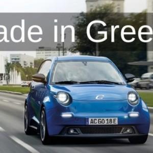 e.GO Life: Το ηλεκτρικό αυτοκίνητο που θα κατασκευάζεται στην Ελλάδα
