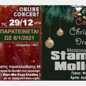 A Covid Christmas Dream με την Mezzosoprano Σταματία Μολλούδη