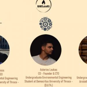 Σημαντική διάκριση σε διαγωνισμό πράσινης καινοτομίας για το ΑΠΘ