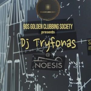 SynTHESSize project-ηλεκτρονική μουσική από το 90s Golden Clubbing Society για το ΝΟΗΣΙΣ