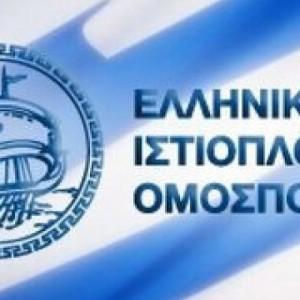 Ομοσπονδία Ιστιοπλοϊας: Καλούμε την Μπεκατώρου να γίνει συγκεκριμένη στην καταγγελία της