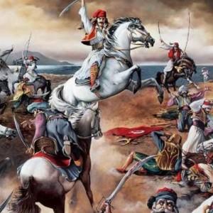 Έκθεση Εικαστικών Τεχνών «Οι Άγιοι Νεομάρτυρες και η Ελληνική Επανάσταση»