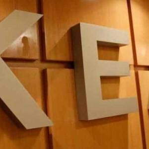 Συνεδριάζει το Διοικητικό Συμβούλιο της Κεντρικής Ένωσης Δήμων Ελλάδας