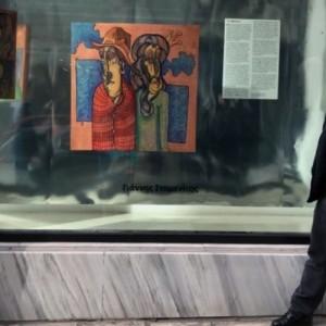«Ο καθρέπτης» στις βιτρίνες τέχνης του ΟΤΕ Θεσσαλονίκης