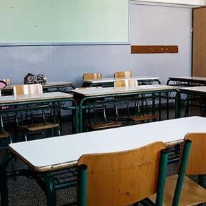 Δήμος Δέλτα: Πρόσληψη προσωπικού σε υπηρεσίες καθαρισμού Σχολικών μονάδων