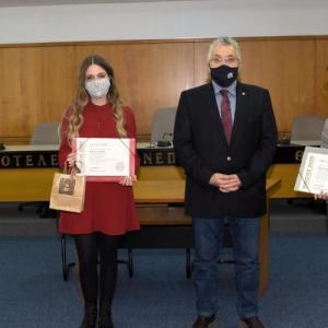 Το Αριστοτέλειο Πανεπιστήμιο τιμάει μέλη της φοιτητικής κοινότητας που διακρίθηκαν