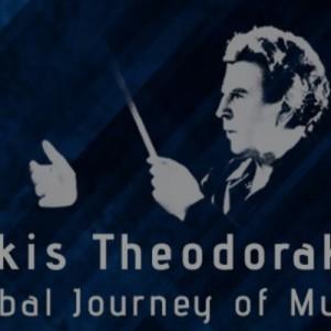 Παγκόσμια live streaming συναυλία αφιέρωμα στον Μίκη Θεοδωράκη