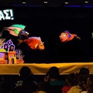 Online παιδική παράσταση: «Ο Ψαροτρομάρας»