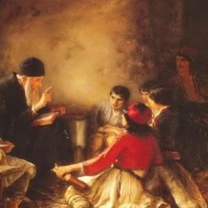 Διαδικτυακό Επιστημονικό Συνέδριο: Η αξία της διδακτικής της Ιστορίας στην Εκπαίδευση. Η περίπτωση του 1821