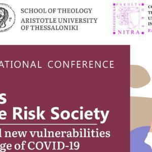 Διεθνές Συνέδριο - «Κίνδυνοι σε μια κοινωνία διακινδύνευσης: παλιές και νέες ευαλωτότητες στην εποχή της COVID-19»