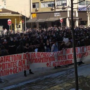 Λαϊκή Ενότητα: Η τρομοκρατία και η καταστολή δεν θα περάσουν