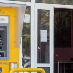 Φίλυρο: Νέο μηχάνημα  αυτόματης συναλλαγής (ΑΤΜ) στην πλατεία της κοινότητας