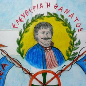 Νέο παραδοσιακό τραγούδι: «Επανάσταση 1821 - Ζήτω η Ελευθερία»