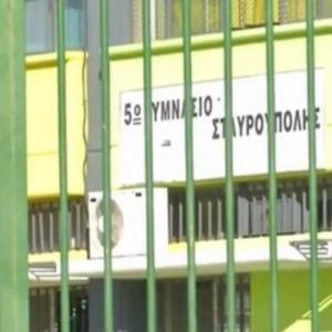 Οι μισοί μαθητές με τηλεκπαίδευση οι μισοί δια ζώσης στα σχολεία του Ευόσμου Θεσσαλονίκης