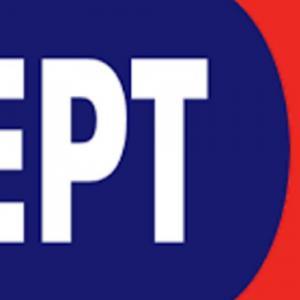 ΕΡΤ1: 20% αύξηση τηλεθέασης στο πρώτο εξάμηνο της σεζόν