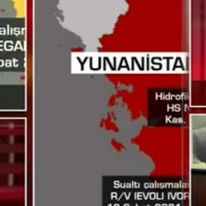 Τέσσερις ημέρες θέλουν οι Τούρκοι για να φτάσουν στη Θεσσαλονίκη