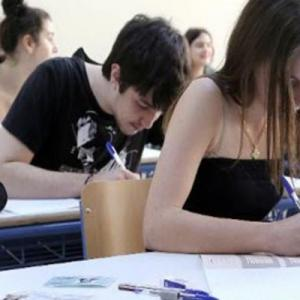 Από 8-19 Μαρτίου   η υποβολή αίτησης παλαιών αποφοίτων για συμμετοχή στις Πανελλαδικές Εξετάσεις