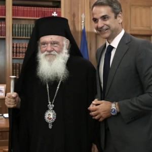 Ο Μητσοτάκης δέχτηκε να πληρώσουμε μισθούς και των μη κληρικών υπαλλήλων της Εκκλησίας
