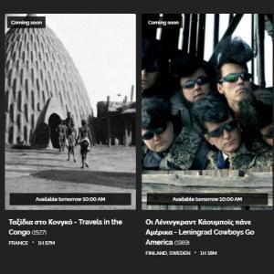 Ξεκινά την Πέμπτη 4 Μαρτίου το 23ο Φεστιβάλ Ντοκιμαντέρ Θεσσαλονίκης