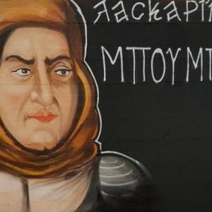 Κάλεσμα για καλλιτεχνικές δημιουργίες  με θέμα τα 200 χρόνια από την Ελληνική Επανάσταση