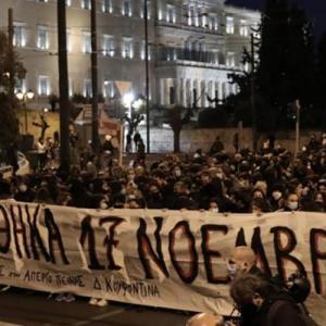 Σε εξέλιξη αυτή την ώρα πορείες σε Αθήνα και Θεσσαλονίκη για τον Δημήτρη Κουφοντίνα