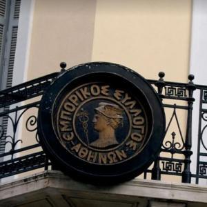Εμπορικός Σύλλογος Αθηνών:  Τα νέα μέτρα όπως προκύπτουν από τις σημερινές δηλώσεις