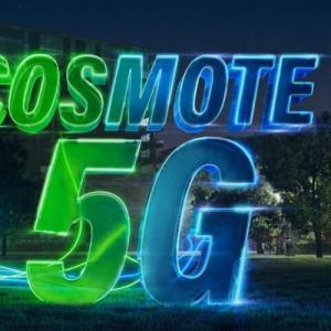To 5G της Cosmote  ξεπερνά πλέον το 90% σε  κάλυψη στη Θεσσαλονίκη
