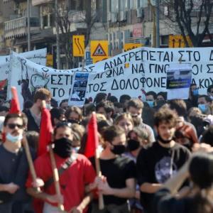 Μαζική πορεία φοιτητών στη Θεσσαλονίκη ενάντια στο νομοσχέδιο για την Παιδεία
