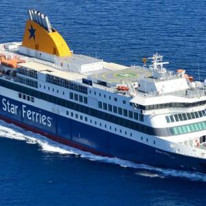 Πρεμιέρα για το πρώτο πλοίο από Θεσσαλονίκη  για Βόρειο Αιγαίο και Κυκλάδες
