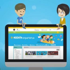 Διαδραστικά ψηφιακά προγράμματα για παιδιά «Ταξίδι στη γνώση και την ψυχαγωγία»