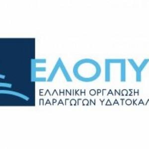 ΕΛΟΠΥ: Οι καθυστερήσεις θέτουν σε κίνδυνο την ανάπτυξη της Ελληνικής Ιχθυοκαλλιέργειας