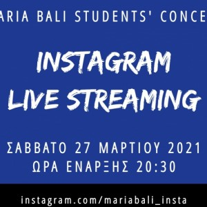 Μαθητές φωνητικής σε μουσικό Live Streaming στο Instagram