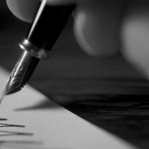 Διαδικτυακή Λογοτεχνική βραδιά με αφορμή την παγκόσμια ημέρα ποίησης