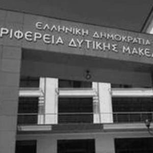 Περιφέρεια Δυτικής Μακεδονίας: Αντίδραση για την εξαίρεση από την επαναλειτουργία του λιανεμπορίου