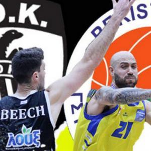 Basket league: ΠΑΟΚ – Περιστέρι
