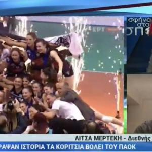Η Λίτσα Μερτέκη στην TV100