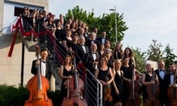 H Συμφωνική Ορχήστρα του Δήμου Θεσσαλονίκης τιμά την Ημέρα της Ευρώπης