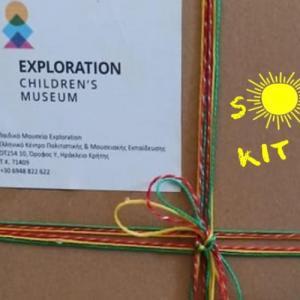 Summer Kit: Εξερευνώ την θάλασσα παρέα με το αγαπημένο μου Μουσείο!